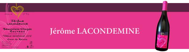 Jérôme LACONDEMINE  ジェローム・ラコンダミン