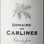 CARLINES カルリーヌ