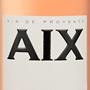 AIX エクス